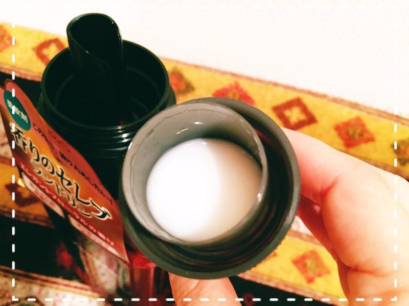 ランドリン エレガントフローラルの香りチェック