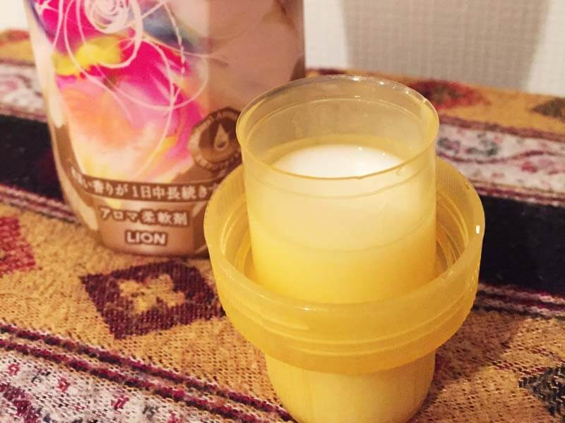 アロマリッチ マリアの香り