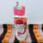 フレアフレグランス スウィートスパイスの香り